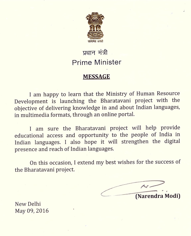 Bharatavani Hon'ble Prime Ministers Message