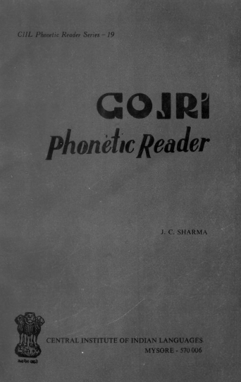 Gojri Phonetic Reader
