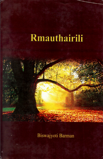 Rmauthairili