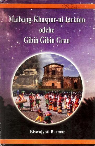 Maibang-Khaspur-ni Jarimin Odehe Gibin Gibin Grao