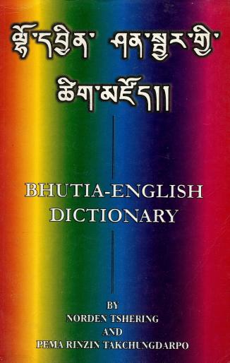 Bhutia-English Dictionary