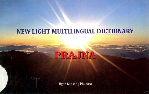 New Light Multilingual Dictionary (English-Sherpa-Bhutia-Nepali-Tibetan)