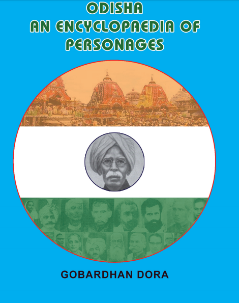 Odisha : An Encyclopaedia of Personages