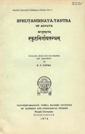 अच्युतकृतम् स्फुटनिर्णयतन्त्रम् | Sphutanirnaya-Tantra of Acyuta