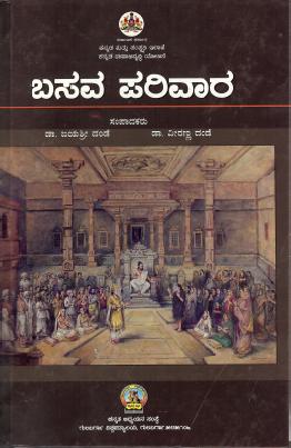 ಕಂಪ್ಯೂಟರ್-ತಂತ್ರಜ್ಞಾನ ಪದವಿವರಣ ಕೋಶ | Computer-Tantrajnana Padavivarana Kosha