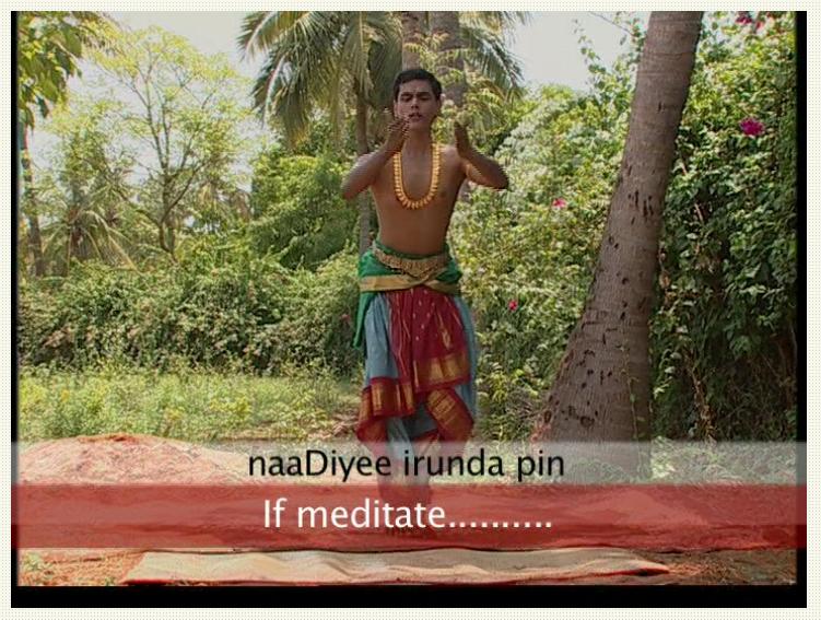 தமிழ் பாஷா மந்தாகினி (ஆங்கிலம்) : சித்தா இலக்கியம்- சித்த இலக்கியம் - பகுதி-II