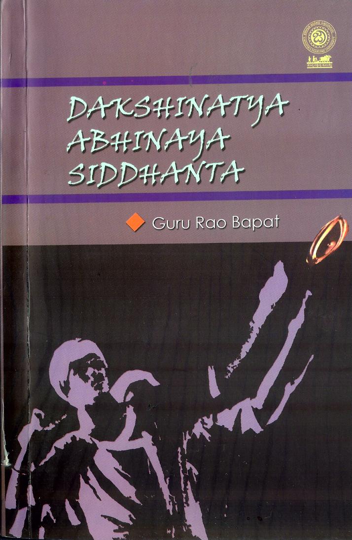 Dakshinatya Abhinaya Siddanta