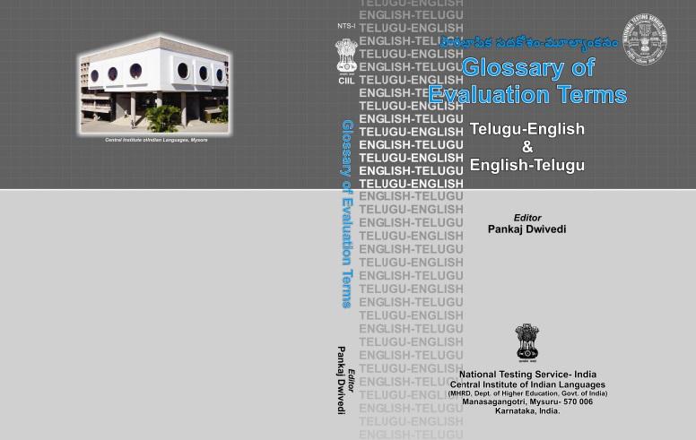 Glossary of Evaluation Terms-Telugu-English & English-Telugu
