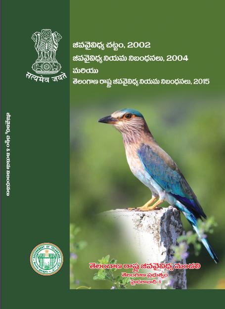 Jeevavaividya Chattam 2002 | Jivavaividya Chattam Niyama Nibandanalu 2004 | Telangana Rashtra Jivavaividya Niyama Nibandanalu 2015