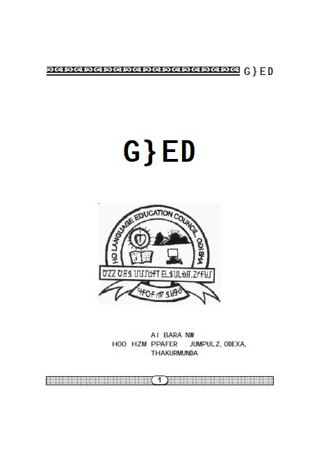 Ho Ganid Mathematics Class-7
