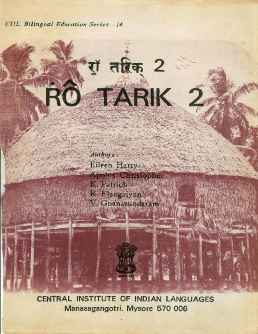 रॉ तरिक् 2   ṘÔ TARIK 2