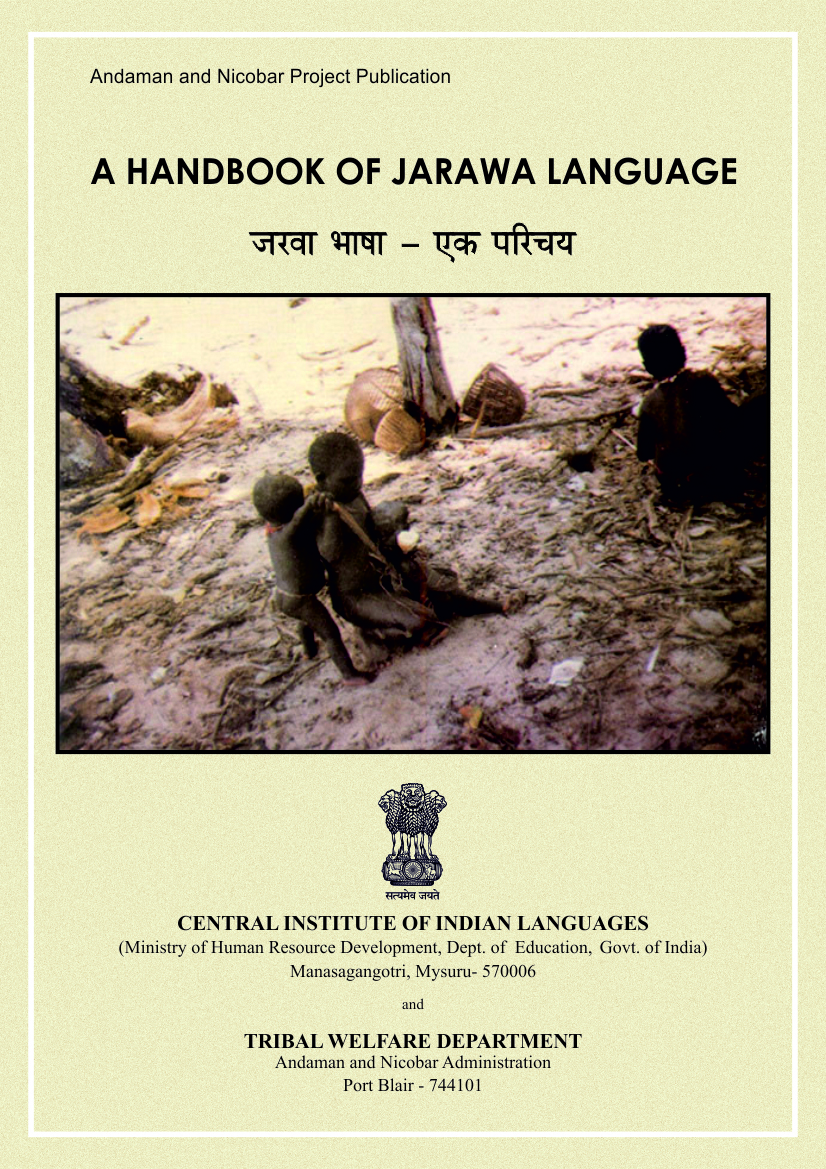 A Handbook of Jarawa Language | जरवा भाषा-एक परिचय