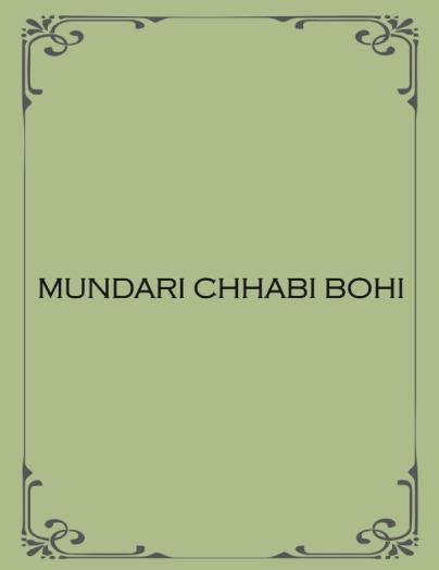 Mundari Chhabi Bohi