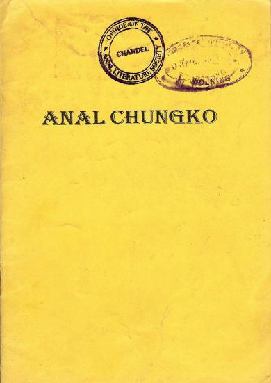 Anal Chungko