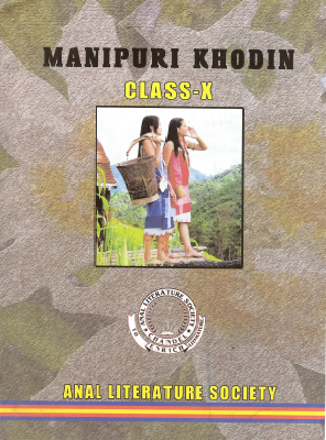 Manipuri Khodin Class-X