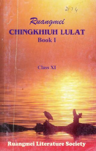 Ruangmei Chingkhiuh Lulat Book I Class XI