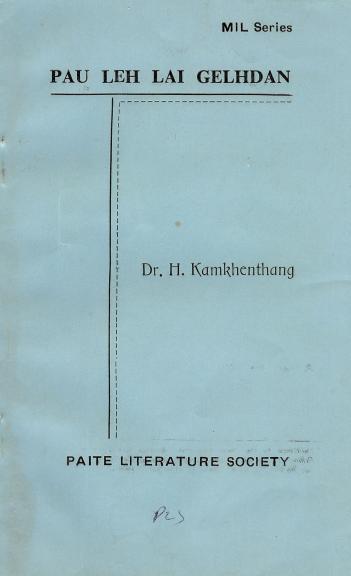 Pau Leh Lai Gelhdan (Paite Grammar Class IX & X)