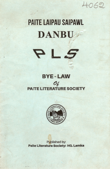Paite Laipau Saipawl DANBU PLS Bye-Law of Paite Literature Society