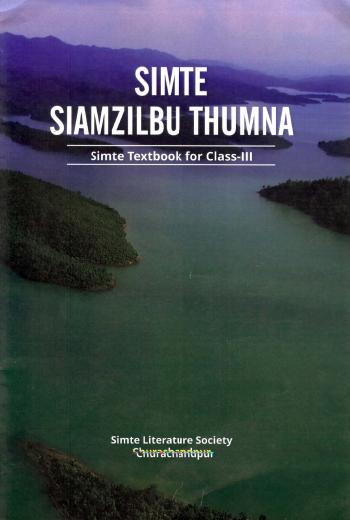Simte Siamzilbu Thumna, Class- III