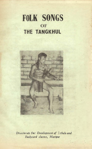 Folk Songs of The Tangkhul