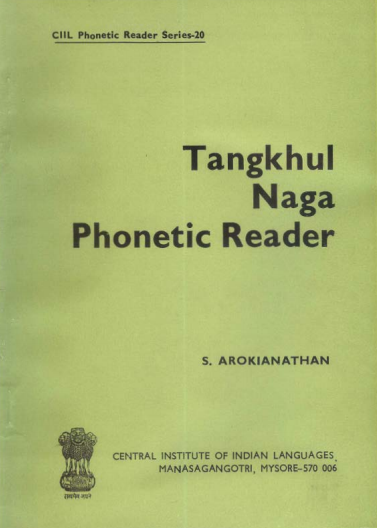 Tangkhul Naga Phonetic Reader