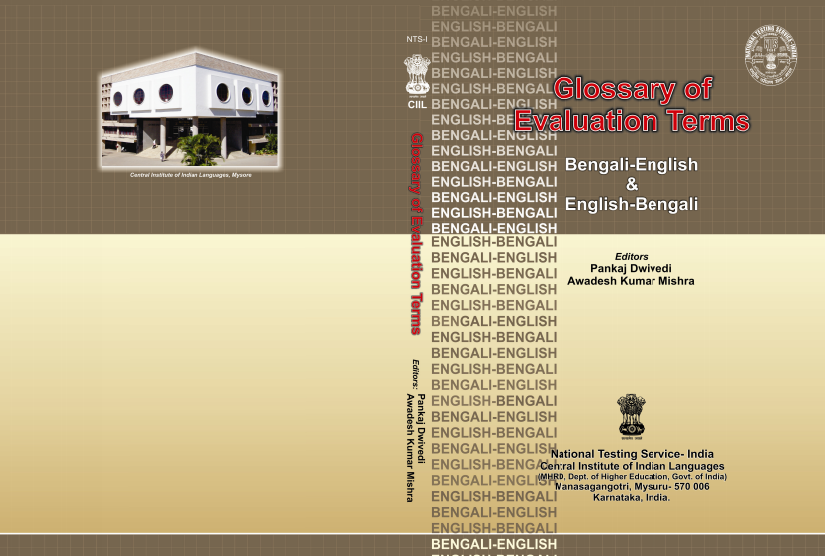 Glossary of Evaluation Terms-Bengali-English & English-Bengali