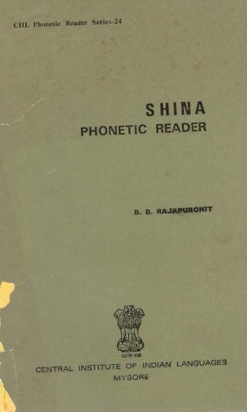 Shina Phonetic Reader