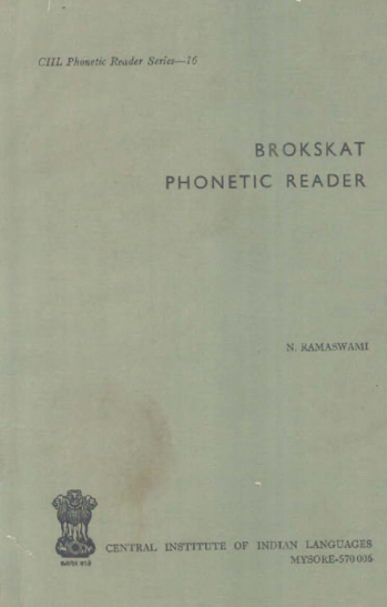 Brokskat Phonetic Reader