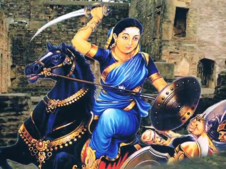 Kannada Bhasha Mandakini: Kittur Rani Chennamma