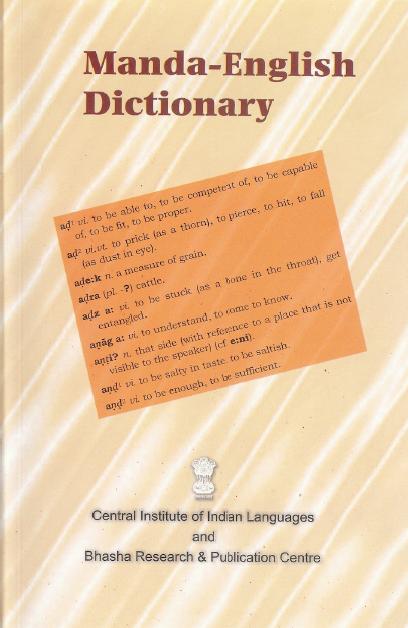 Manda-English Dicitionary