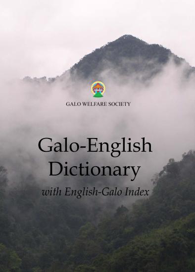 Galo-English Dictionary