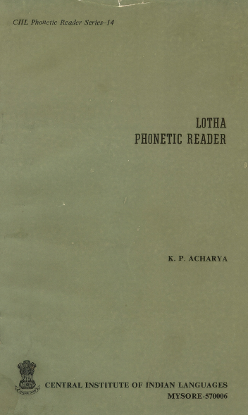 Lotha Phonetic Reader