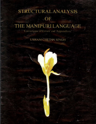 Structural Analysis of The Manipuri Language 'Corrections of Errors' and 'Appendices'