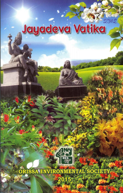 Jayadeva Vatika