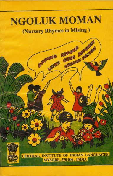 Ngoluk Moman (Nursery Rhymes in Mising)