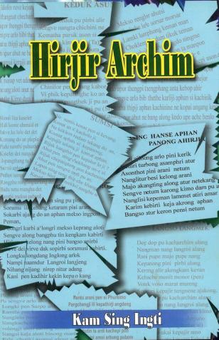 Hijir Archim