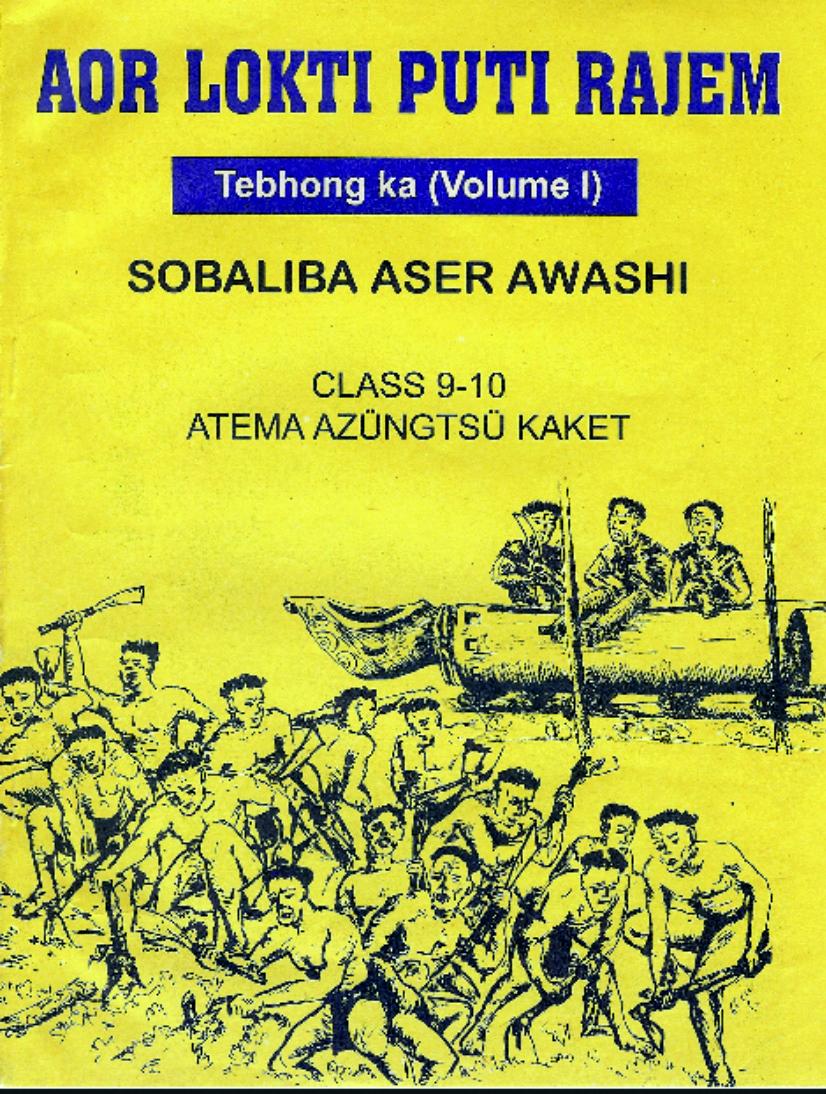 Aor Lokti Puti Rajem-Tebhong ka (Volume-1), Class-IX-X