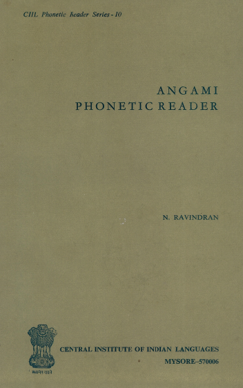 Angami Phonetic Reader