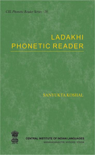 Ladakhi Phonetic Reader