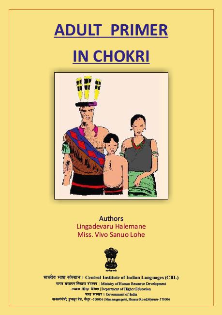Adult Primer in Chokri