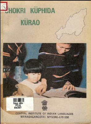 Chokri Küphida Kürao