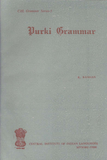 Purki Grammar