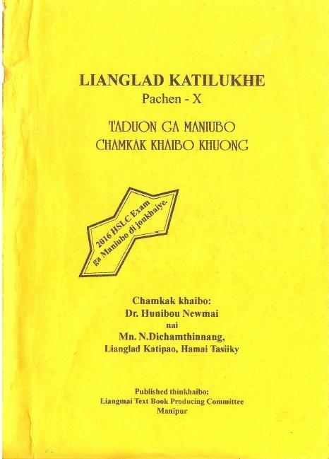 Liangland Kaitelukhe, Pachen - X