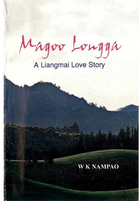 Magoo Longga (A Liangmai Love Story)
